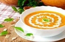 Как приготовить овощной суп пюре