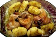 Рецепт курицы с картошкой в «рукаве»