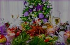 Блюда на Рождественский стол